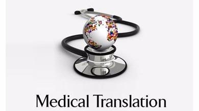 Traducciones de textos científicos - 20 Cuartillas (Servicio normal)