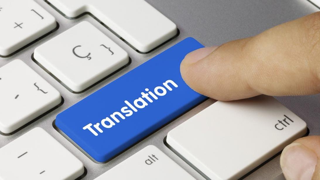 Traducciones Express