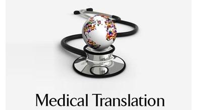 Traducciones de textos científicos - 20 Cuartillas (Servicio exprés)
