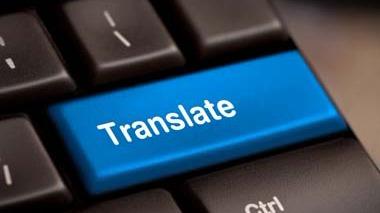 Traducciones - Inglés-Español/Español-Inglés