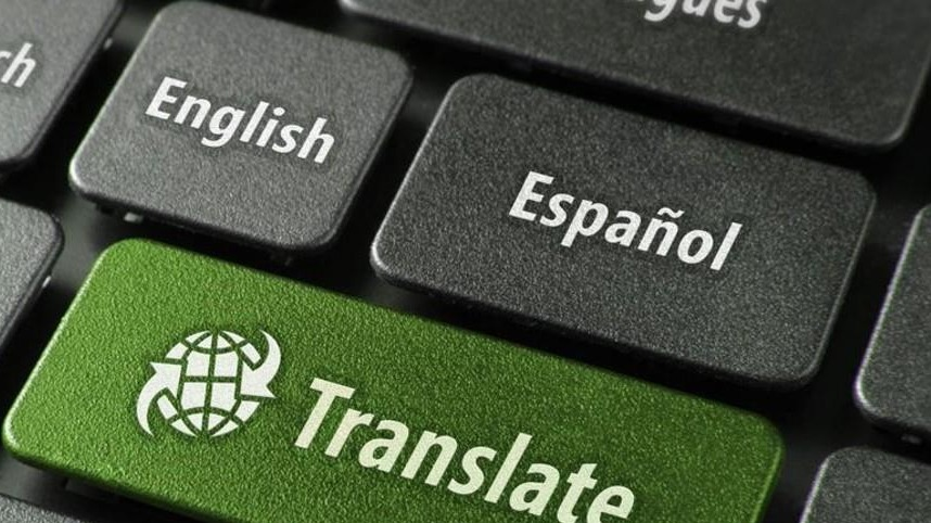 Traducciones urgentes - Inglés-Español/Español-Inglés